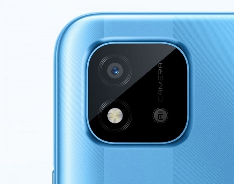 Realme Announces New Phone C11(2021), Here Are The Features Of The New Phone